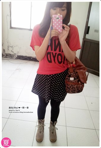 穿搭│120722。Mai:Today's Look