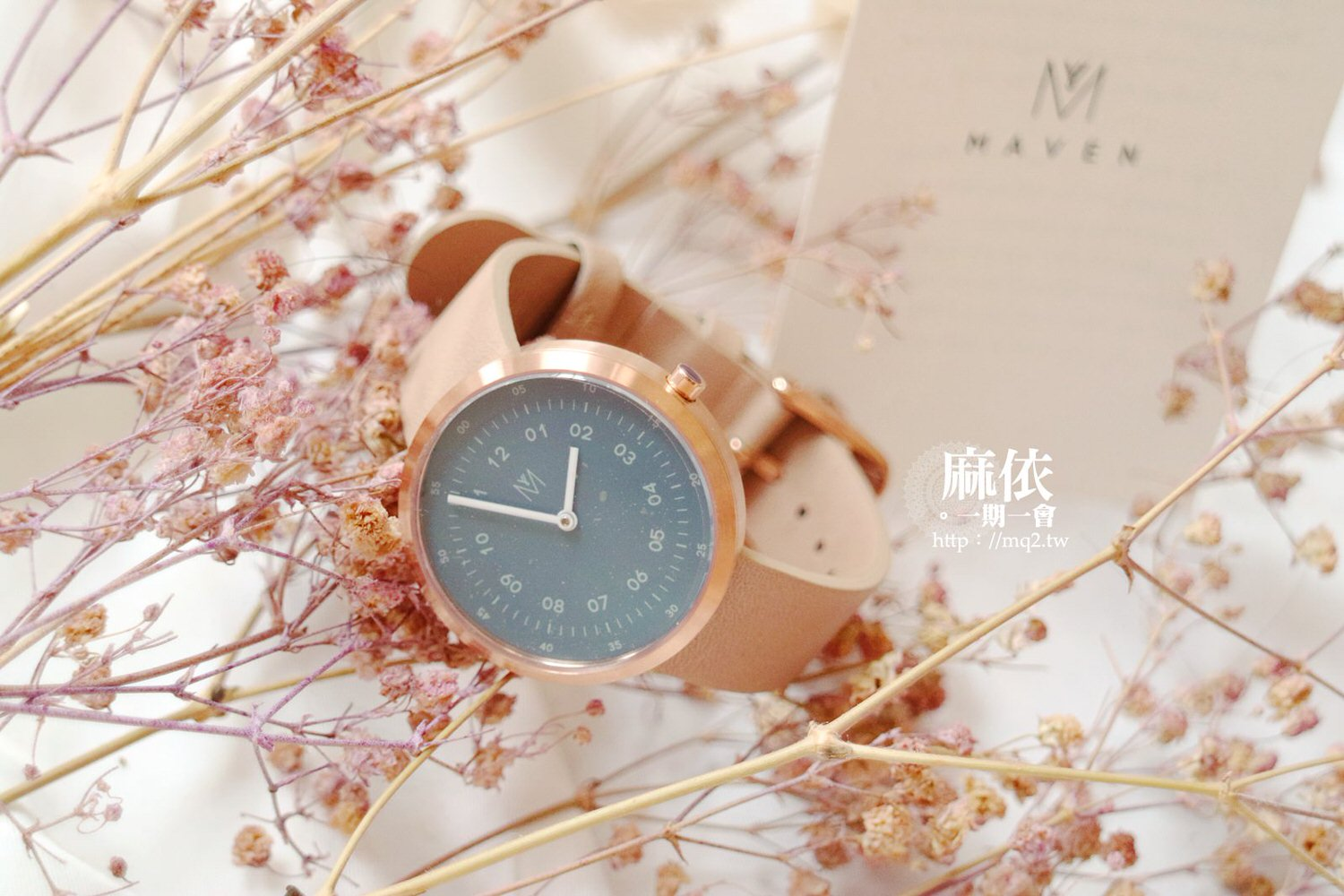 mavenwatches